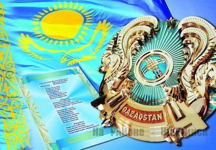 4 июня - День государственных символов Республики Казахстан