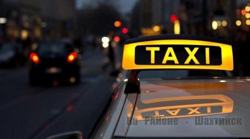 Возобновлении деятельности такси