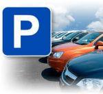 Запрет на парковку везде кроме установленных мест парковки