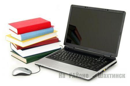 Курсы по повышению цифровой грамотности населения