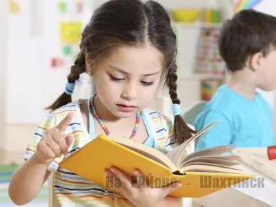 Единый базовый учебник для первого класса готов