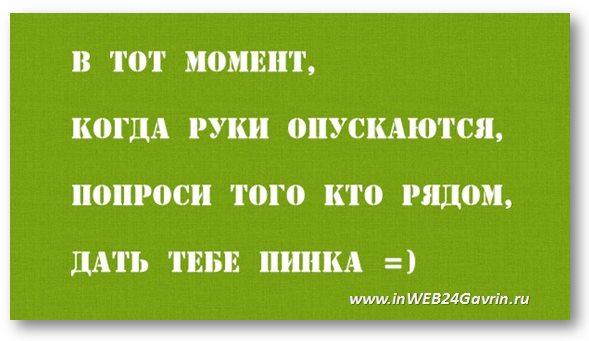 10269503_619644534779397_4161999662834182208_n.jpg