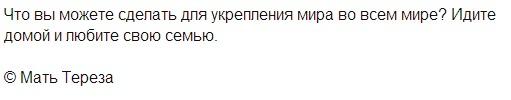 moi_mir_mail_ru.jpeg