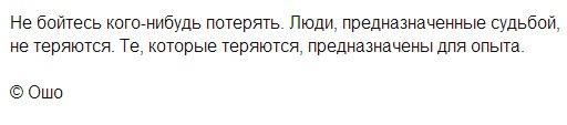 moi_mir_mail_ru10.jpeg