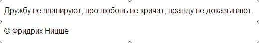 moi_mir_mail_ru11.jpeg