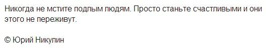 moi_mir_mail_ru12.jpeg
