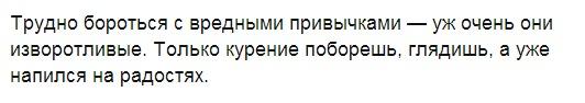moi_mir_mail_ru13.jpeg