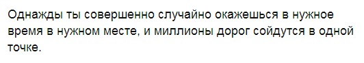 moi_mir_mail_ru14.jpeg
