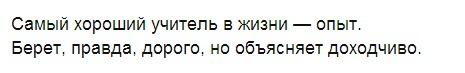 moi_mir_mail_ru25.jpeg