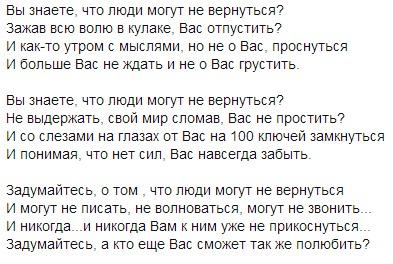 moi_mir_mail_ru4.jpeg