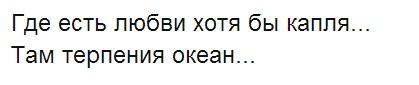moi_mir_mail_ru8.jpeg