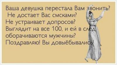 1o7pixbkevy.jpg