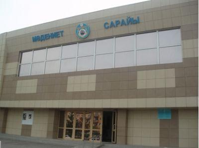Шахтинск